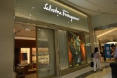 Designer Fashion Stores (3)