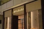 Designer Fashion Stores (4)